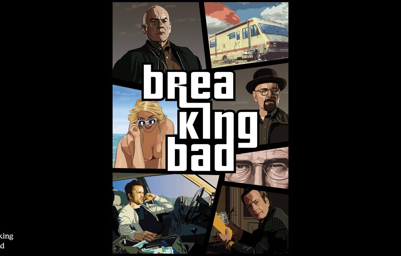 Фото обои сериал, постер, персонажи, Во все тяжкие, Breaking Bad