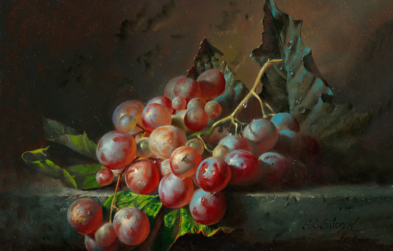 Фото обои масло, Алексей Антонов, «Виноград»