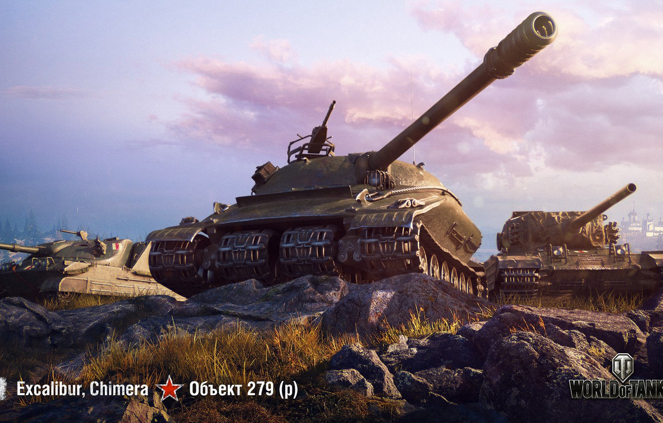Фото обои Excalibur, WoT, World of Tanks, Wargaming, Chimera, Объект 279