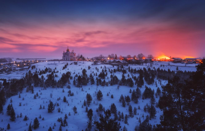 Фото обои зима, снег, пейзаж, закат, природа, село, церковь, Урал, Николай Шевченко, Арамашево