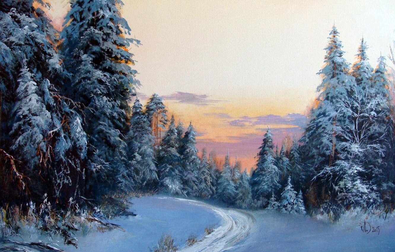 Фото обои зима, снег, пейзаж, картина, живопись, Зимний лес, деревья в снегу, Александр Леднев, доржка в лесу