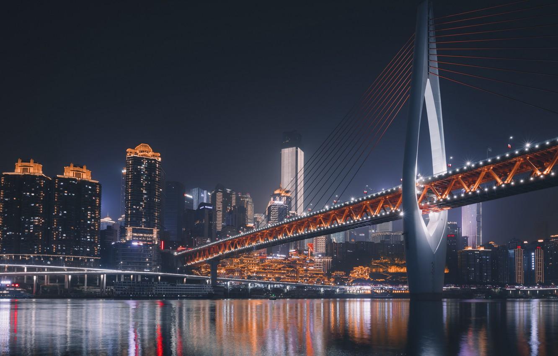 Фото обои city, lights, bridge, night, skyscrapers, Asia, Chongqing
