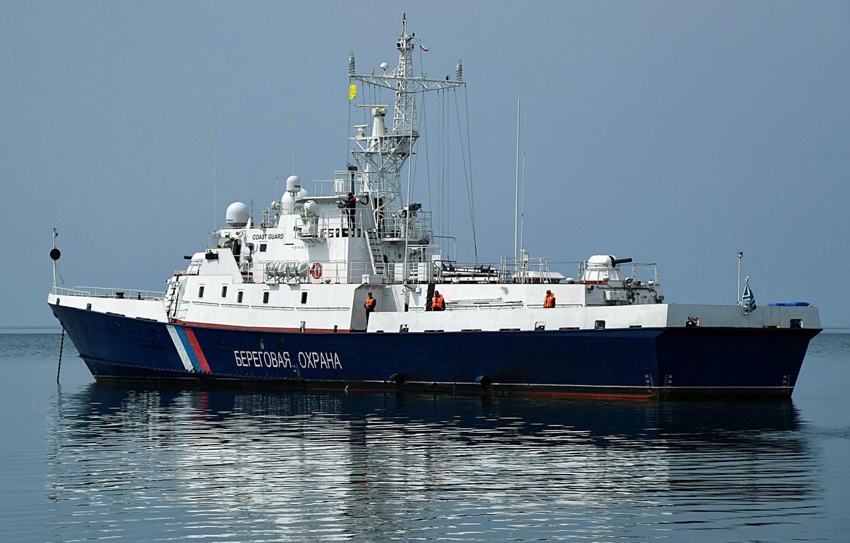 Новейшие пограничные корабли фото характеристики