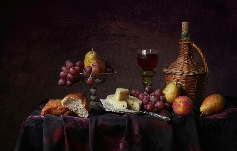 Фото обои стиль, фон, вино, бокал, сыр, хлеб, виноград, фрукты, натюрморт, груши, персик, бокал вина, бутыль