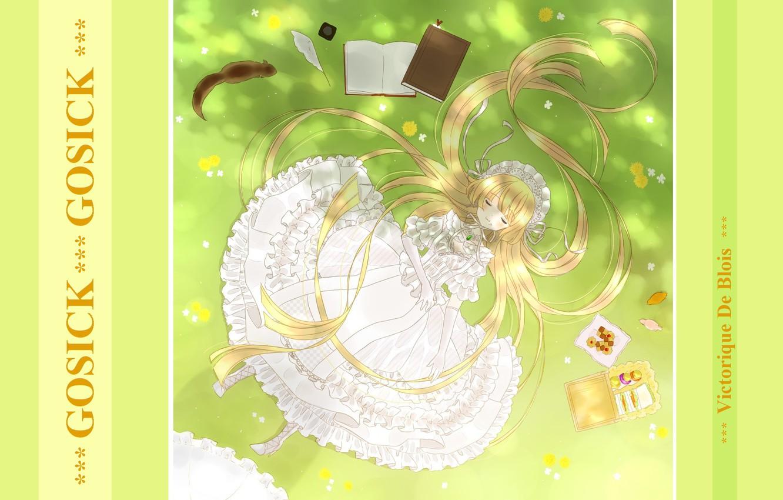 Фото обои книги, сон, белка, спит, девочка, сладости, белое платье, длинные волосы, на траве, оборки, перчатки локтя, …