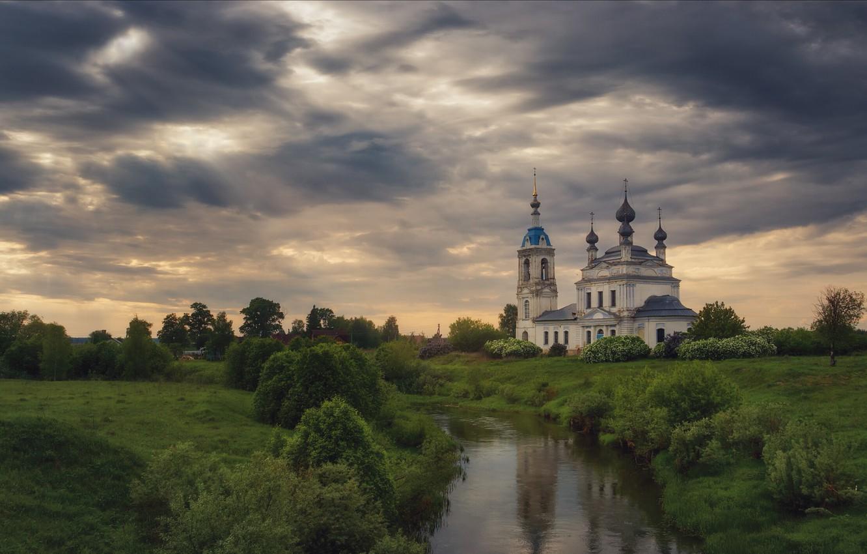 Фото обои небо, пейзаж, тучи, природа, церковь, берега, речушка, Богорянов Алексей