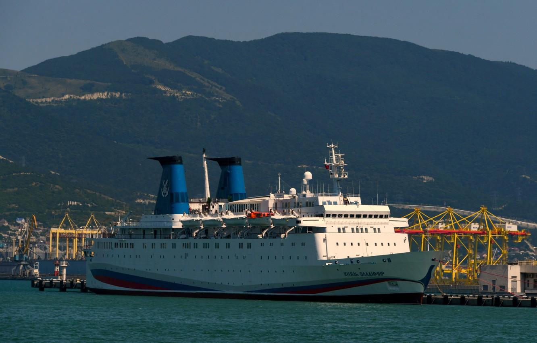 Фото обои корабль, порт, Новороссийск, Князь Владимир