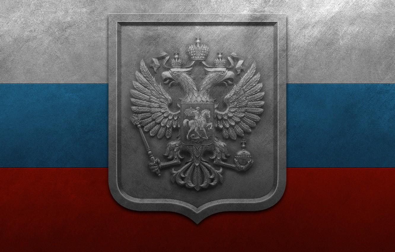 Фото обои металл, триколор, флаг россии, герб россии