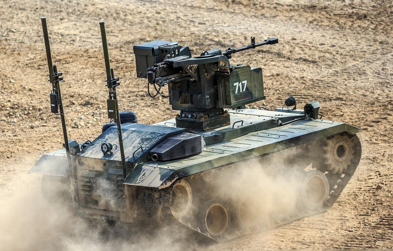 Фото обои Военная техника, Нерехта, Многофункциональный робототехнический комплекс, Combat Robotic Complex, на гусеничном шасси высокой проходимости, универсальная …