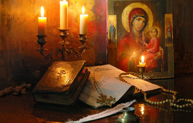 Фото обои перо, праздник, свечи, религия, Библия, икона, чётки, Богородица, Андрей Морозов, Благовещенье