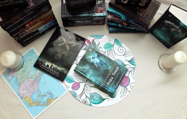 Фото обои книги, карта, книга, map, book, books, кассандра клэр, орудия смерти, cassandra clare, the mortalin struments