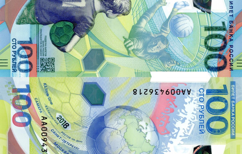 Фото обои Россия, Деньги, Рубли, 100, Банкнота, Купюра