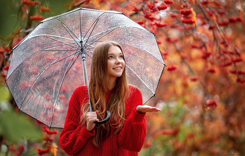 Фото обои осень, капли, улыбка, дождь, Девушка, зонт, рябина, Кристина, Анна Шувалова