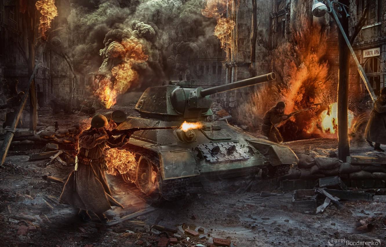 Фото обои пожар, война, ссср, танк, war, ussr, Pavel Bondarenko, сталинград, Battle of Stalingrad
