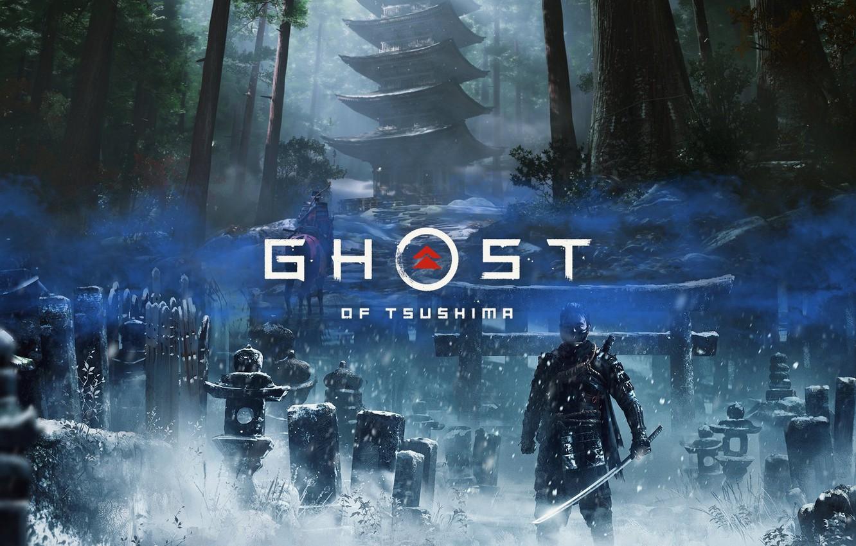 "Картинки по запросу ""Ghost of Tsushima"""