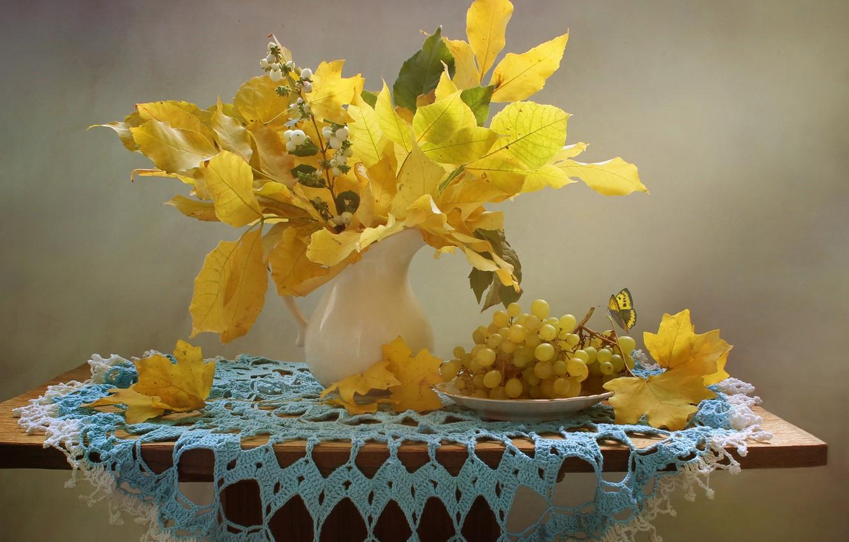 Фото обои осень, листья, ветки, ягоды, бабочка, тарелка, виноград, кувшин, столик, салфетка, Ковалёва Светлана