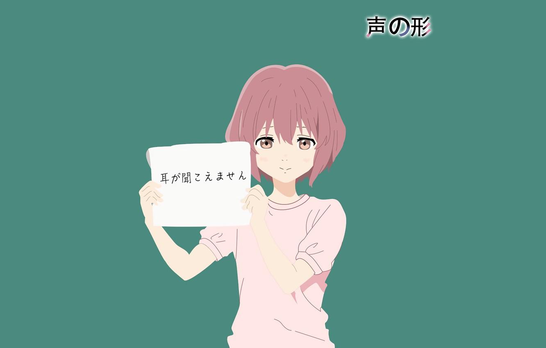 Фото обои девочка, тетрадь, Форма голоса, Koe No Katachi