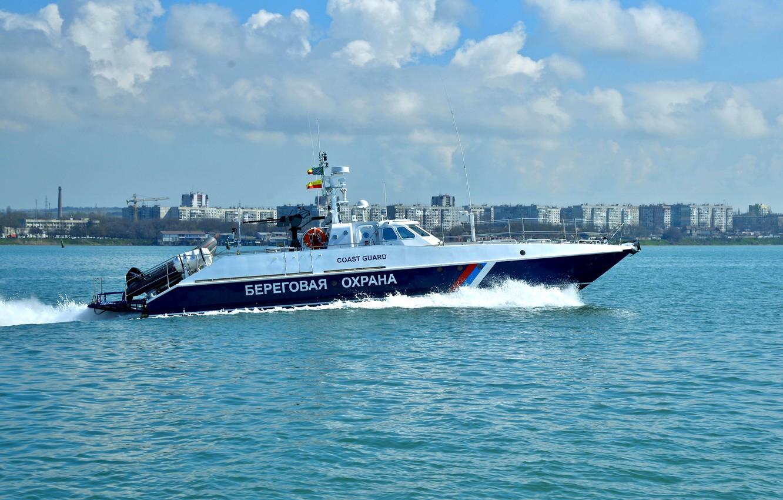 Фото обои катер, охрана, черное море, береговая
