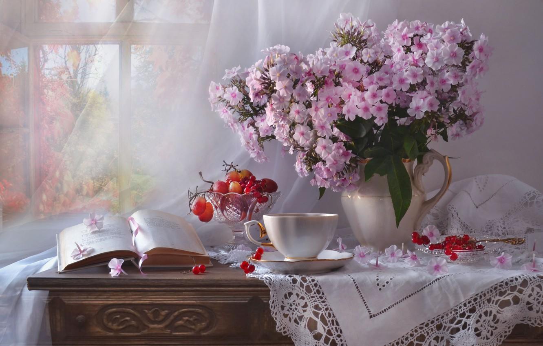 Фото обои цветы, ягоды, окно, виноград, чашка, книга, кувшин, натюрморт, занавеска, комод, салфетка, вазочка, калина, флоксы, Валентина …
