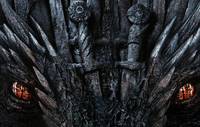 Iron throne zoom background