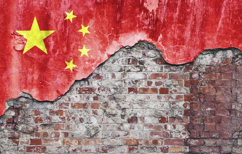 Фото обои wall, bricks, stars, china, flag