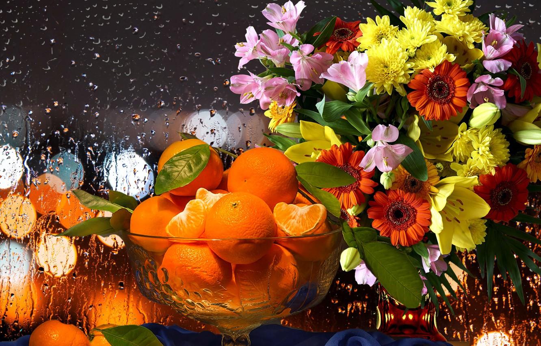 Фото обои цветы, дождь, букет, апельсины, натюрморт