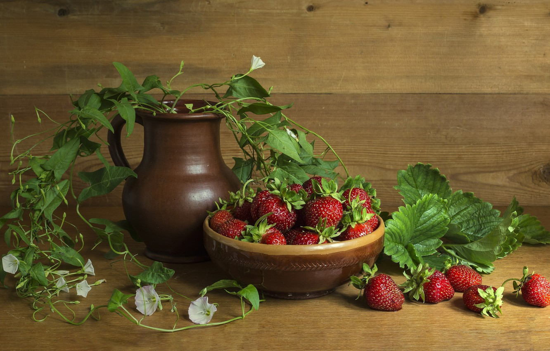 обожаю картинки натюрморт с ягодами полоску благоприятно