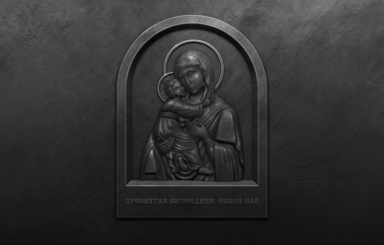Фото обои металл, стена, образ, икона, молитва, Богородица, Образ Пресвятой Богородицы