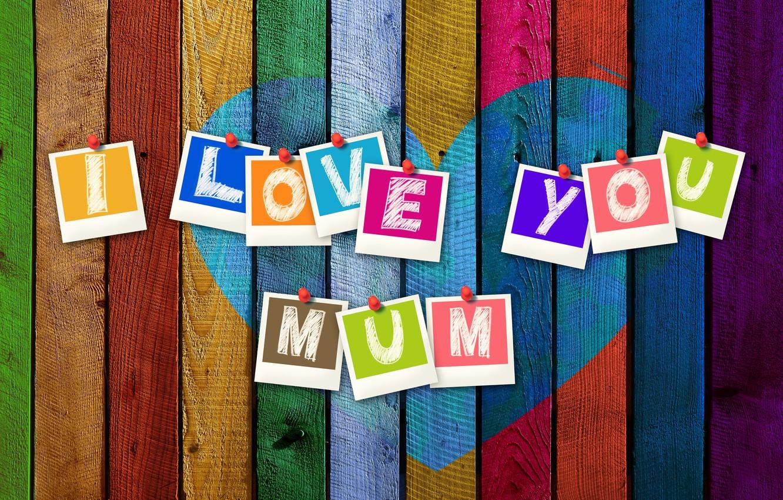 Фото обои надпись, доски, сердечко, мама, День Матери