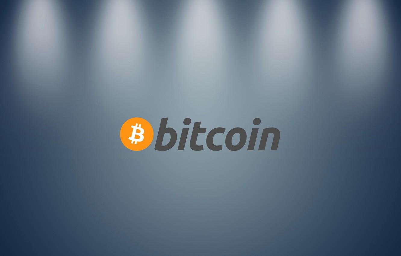 Фото обои свет, стена, надпись, wall, fon, gray, bitcoin, btc