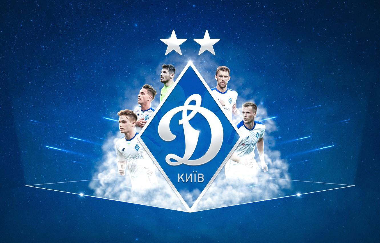 Фото обои wallpaper, football, champions league, soccer, ukraine, poster, artwork, europe league, kiev, dinamo kiev, dinamo, dynamo …