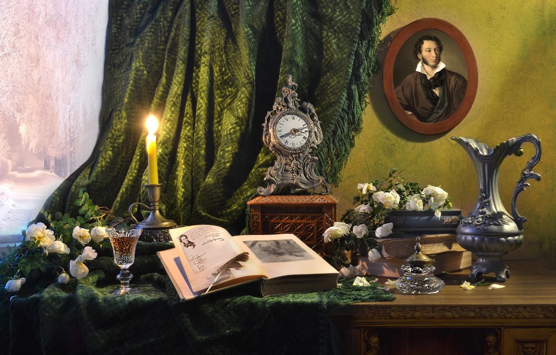Фото обои цветы, стол, перо, бокал, портрет, розы, свеча, окно, книга, кувшин, портьера, Пушкин, Валентина Колова
