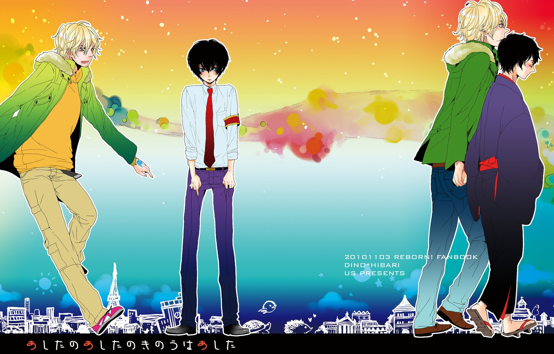 Фото обои аниме, арт, парни, Katekyo Hitman Reborn, Учитель мафиози Реборн, радужный фон