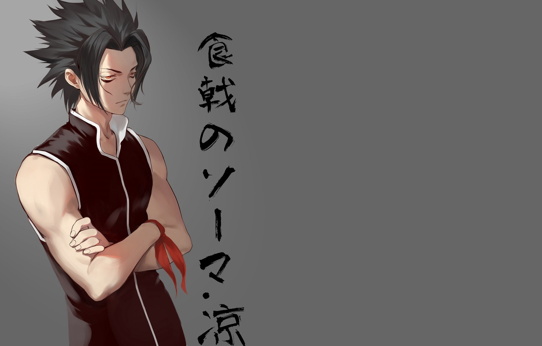 Фото обои фон, парень, Shokugeki no Souma, Kurokiba Ryou