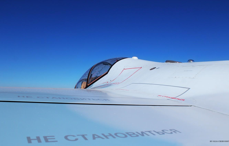 Фото обои Небо, Самолет, истребитель, ЯК-130