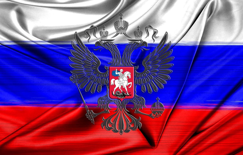 Обои Сербия, триколор, гербы, герб, Братство, орлы, россия. Текстуры foto 9