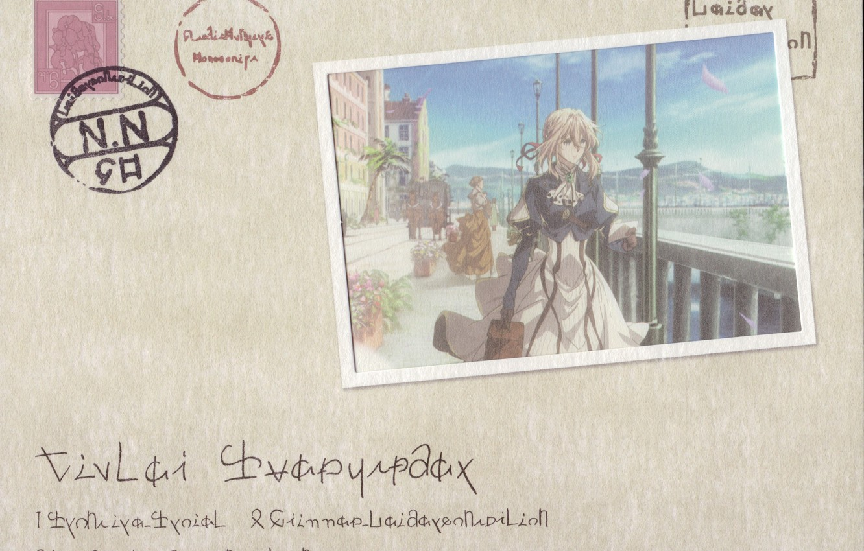 Фото обои письмо, текст, чемодан, набережная, открытка, марка, штемпель, адрес, Violet Evergarden, by Akiko Takase