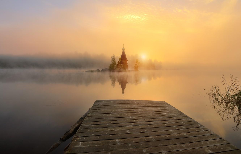 Фото обои вода, пейзаж, природа, туман, рассвет, утро, церковь, мосток, Ed Gordeev, Гордеев Эдуард, Эдуард Гордеев, Эд …