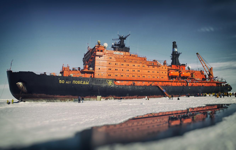 безобидным, ледокол россия картинки великий ужасный царь