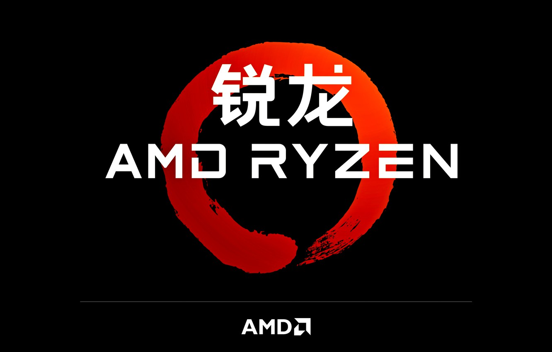 Фото обои красный, фон, иероглифы, AMD, тёмный, Кукуруза, Рязань, Ryzen, RYZEN, Ряженка