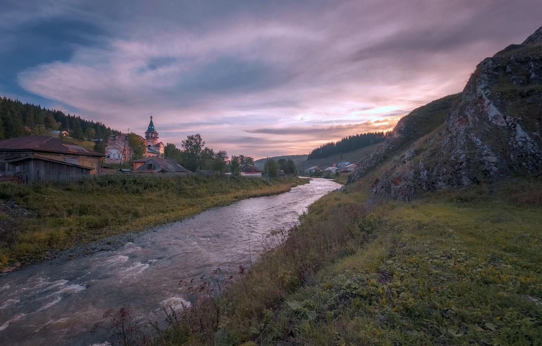 том фото реки чусовая в деревне используется