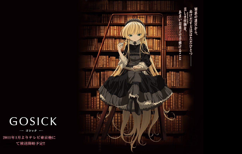 Фото обои книги, девочка, библиотека, черное платье, длинные волосы, оборки, в темноте, Gosick, Victorique de Blois, трубка …