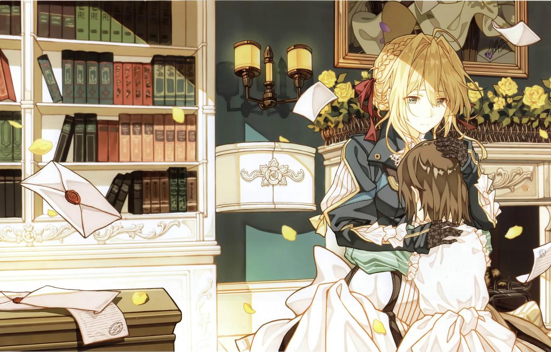 Фото обои книги, объятия, шкаф, библиотека, две девушки, в комнате, конверт, бра, письма, Violet Evergarden, желтые розы, …