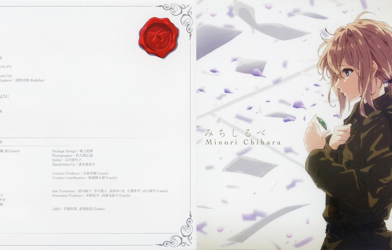 Фото обои письмо, текст, военная форма, челка, сургучная печать, виньетка, Violet Evergarden, брощь, by Akiko Takase