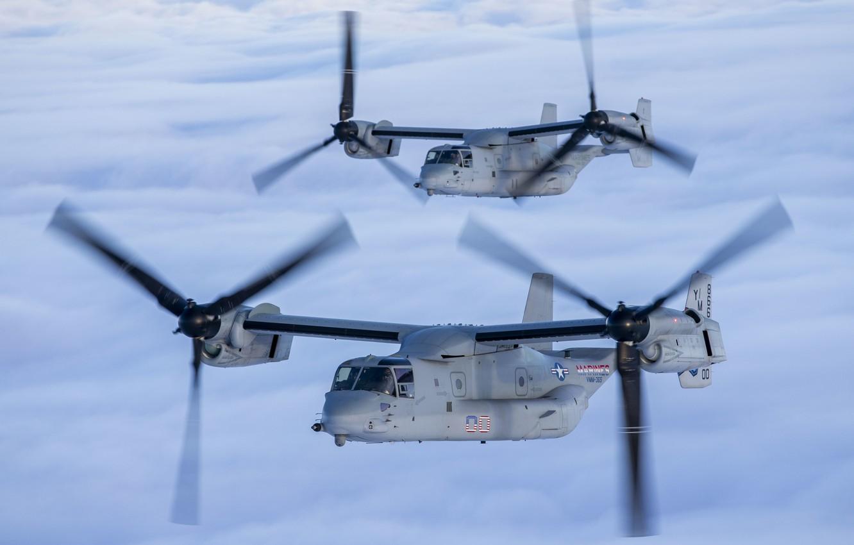Обои конвертопланы, osprey, Mv-22b. Авиация foto 11