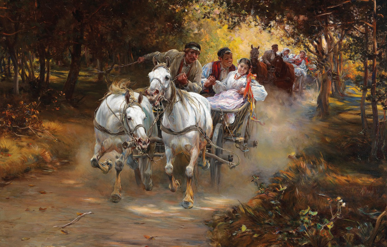 Фото обои осень, художник, жанровая картина, Alfred Kowalski-Wierusz, деревенские свадьбы, кортеж