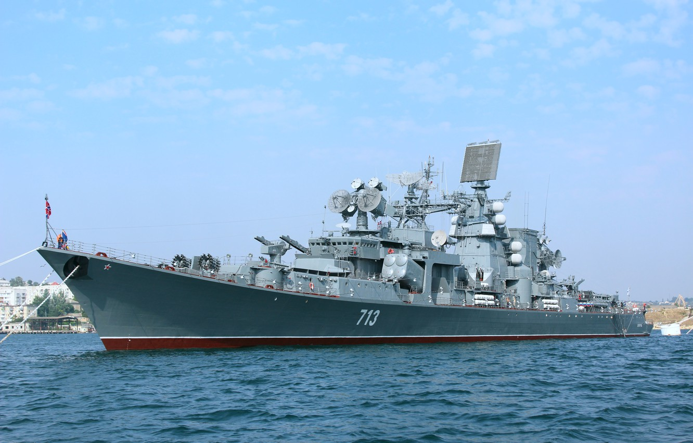 Фото обои корабль, большой, противолодочный, Керчь, проект 1134б