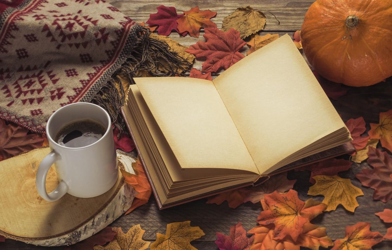 Фото с книгой осень