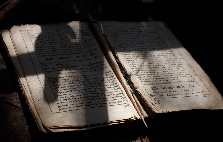 Фото обои книга, свето-тень, кирилловский устав, древняя книга, старая книга, полуустав