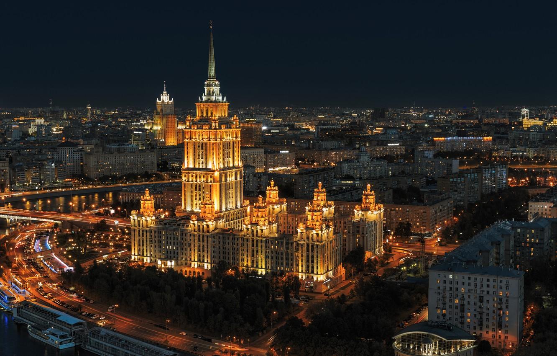 Фото обои город, здания, высота, дома, вечер, освещение, Москва, архитектура, Украина, набережная, гостиница